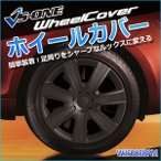 ショッピングホイール ホイールカバー 15インチ 4枚 ホンダ アコード (ブラック&カーボン)「ホイールキャップ セット タイヤ ホイール アルミホイール」「送料無料」
