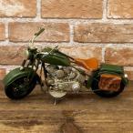 ブリキ製 オールド バイク グリーン アメリカン雑貨 世田谷ベース ハーレー