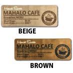 ハワイアン カフェ  ロングマット キッチンマット MAHALO CAFE ハワイ 雑貨 インテリア フロアマット マット ファブリック