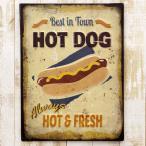 ヴィンテージ風 看板 エンボス加工 HOT DOG ホットドッグ アイアンプレート アメリカン雑貨 ダイナー