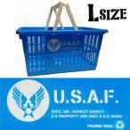 アメリカン プラスチック マーケット バスケット 買い物かご Lサイズ U.S AIR FORCE USAF ミリタリー 買い物カゴ かご 収納 世田谷ベース
