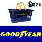 アメリカン プラスチック マーケット バスケット 買い物かご Sサイズ GOODYEAR ブルー グッドイヤー 買い物カゴ かご 収納