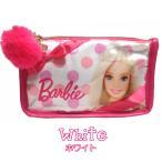 バービー サテン 舟型ポーチ (ホワイト) 化粧ポーチ 筆箱 ペンポーチ ペンケース ポーチ 小物入れ ピンク 女の子 可愛い かわいい Barbie グッズ
