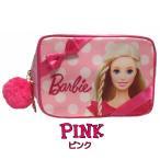 バービー サテン コスメポーチ (ピンク) 化粧ポーチ 筆箱 ペンポーチ ペンケース ポーチ 小物入れ ピンク 女の子 可愛い かわいい Barbie グッズ