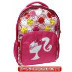 バービー  Barbie ラージ リュック (jewelry) バックパック 子供用〜大人用 女の子 鞄 バッグ グッズ ピンク ロゴ