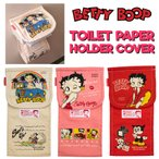 トイレットペーパー ホルダー カバー BETTY BOOP ベティーちゃん ベティブープ ベティちゃん アメリカン キャラクター グッズ
