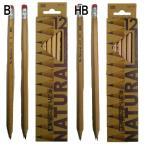 鉛筆 1ダース 12本入り B HB 消しゴム付き ナチュラル色