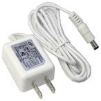 ACアダプター 12V 1A 【プラグ:5.5/2.1mm】 ホワイト