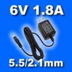 ACアダプター 6V 1.8A 【プラグ:5.5/2.1mm】