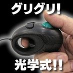 マウス 光学式トラックボールマウス GM-OPTB02B ブラック