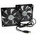 BIG-FAN USBファンのステレオタイプ BIGFAN120U-STEREO  USBファン USB扇風機 サーキュレーター 電子工作