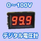 デジタル電圧計 (DC0V-100V) 電子工作