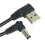 USBから電源を供給しませう。