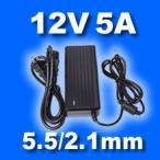 Yahoo!ショップユーACアダプター 12V 5A プラグ:5.5/2.1mm 処分セール特価
