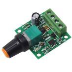 低電圧 超小型 PWMコントローラ DC1.8V-15V 2A 電子工作