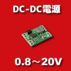 降圧型DC-DCコンバータ。
