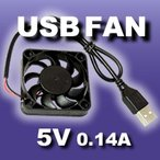 USBFAN 5cm DCファン DC5V/0.14A 電子工作