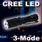 高輝度LEDフラッシュライト(単3×1本用) ズーム機能 3モード点灯 Cree LED搭載