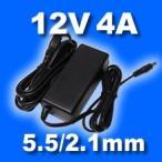 ACアダプター 12V 4A (プラグ:5.5/2.1mm)