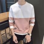 メンズ   トレーナー  カジュアル   かっこいい   長袖  春 秋  ラウンド・ネック  ゆったり  シンプルなファッション