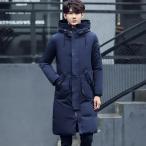 ダウンコート メンズ ダウンジャケット ダウンパーカー アヒル毛羽 ベンチコート アウター 防寒服 フード付き 軽量 冬服新作