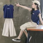 子供服 セットアップ 女の子 韓国子供服 キッズ ジュニア 春夏 上下セット 2点セット ノースリーブ Tシャツ  ガウチョパンツ 薄手 可愛い おしゃれ 通学着