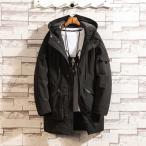 中綿 コート メンズ アウター 冬 中綿コート ロングコート 綿入り 厚手 中綿ジャケット 防寒対策 男性用 フードの取り外し不可