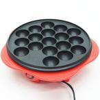 たこ焼き器 安い 電気卓上たこ焼き器 たこ焼き機器 電気 家庭用 キッチン家電 調理家電 NKK-18 ヒロ・コーポレーション