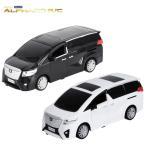 ラジコンカー 子供 車 トヨタ アルファード TOYOTA ALPHARD R/C 正規ライセンス品  1/24スケール リモコン