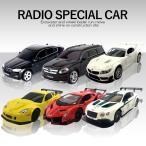 ラジコン ラジコンカー 子供 車 BMW メルセデスベンツ シボレーコルベット ランボルギーニ ベントレー おもちゃ 玩具 R/C 男の子 誕生日 クリスマス プレゼント
