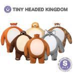 TINY HEADED KINGDOM Sサイズ  タイニーヘッドキングダム 顔 小さい ぬいぐるみ おもちゃ 動物 トラ キツネ ナマケモノ ゾウ クマ ライオン