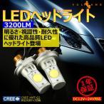 ミライース ヘッドライト 安心1年保証 3200LM LED 6000k  LEDヘッドヘッドライト 冷却ファン搭載 CREE製 XMT-G2チップ  H4H/L