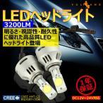 ランエボXハロゲン仕様 ロービーム 安心1年保証 3200LM LED 6000k  LEDヘッドヘッドライト 冷却ファン搭載 CREE製 XMT-G2チップ  HB4