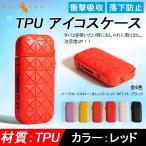 新型 iQOS 2.4 Plusにも対応 TPU アイコスケース アイコス ケース 意匠登録済 シガレット レッド 携帯ケース カバー タバコ ギフト プレゼント