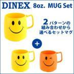 DINEX(ダイネックス) マグカップ PRINTED 8 oz. MUG Set YELLOW / SMILE