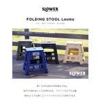 FOLDING STOOL Lesmo