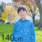 aquas-hack(アクアスハック) 子供用 ランドセル レインコート ジーンズブルー 140 135〜145cm 透湿 軽量 収納袋付き