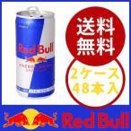 1本あたり【158円(税抜)】 レッドブル Red Bull エナジードリンク 185ml×48本(24本入/計2ケース)