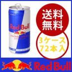レッドブル Red Bull エナジードリンク 185ml×72本(24本入/計3ケース)
