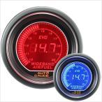 オートゲージ EVO 広帯域空燃比計 52Φ デジタル 青 赤 512 精度誤差約±1%の正確な追加メーター (クーポン配布中)