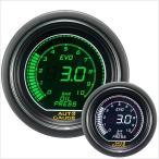 オートゲージ EVO 油圧計 52Φ デジタル 緑 白 612 精度誤差約±1%の正確な追加メーター (クーポン配布中)