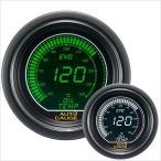 オートゲージ EVO 油温計 52Φ デジタル 緑 白 612 精度誤差約±1%の正確な追加メーター (クーポン配布中)