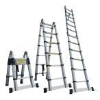 伸縮 はしご 脚立 ハシゴ アルミ 伸縮はしご 伸びる 梯子スーパーラダー 3.8m (クーポン配布中)