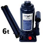手動式 油圧ボトルジャッキ 6t 6トン 安全弁付 ダルマジャッキ 簡単にジャッキアップ DIY 車修理 自動車 メンテナンス