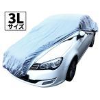 カーカバー 自動車カバー ボディカバー 3Lサイズ キズがつかない裏生地 強風防止ワンタッチベルト付き (クーポン配布中)