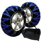 タイヤチェーン 非金属 スノーチェーン 非金属タイヤチェーン 非金属チェーン 20サイズ 30サイズ 40サイズ 50サイズ