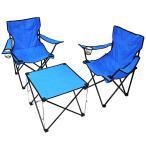 MERMONT アウトドア チェア テーブル 3点セット コンパクト 軽量 折りたたみ ハイチェア キャンプ 椅子 ベランピング 庭キャンプ BBQ
