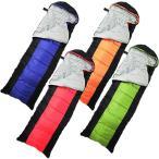 MERMONT 封筒型シュラフ 3シーズン対応 耐寒温度-4℃ 洗える寝袋 軽量 コンパクト 登山 キャンプ ツーリング アウトドア 防災