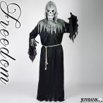 セールsale骸骨スカルハロウィン衣装パーティーイベント仮装クリスマスメンズ死神コスチューム男女兼用フリーサイズ