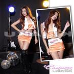 セール レースクイーン RQ コスプレ コスチューム 衣装 ハイレグ ★ オレンジ色 チアガール レースクイーン♪ RQコス